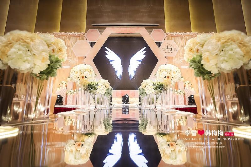 儋州那大李雷和韩梅梅婚礼策划工作室