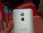 htc.8160.手机八五新,手机屏太大了想卖了或换个小点的