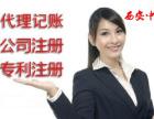 代理记账服务当选中奥财务西安会计公司代理记账