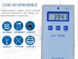 日本COM-3010PRO型矿石固体负离子检测仪