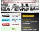 香港体协健身教练培训 学院
