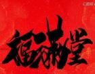 天安人寿公司