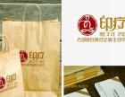 广州专业设计 标志设计、VI设计、品牌形象设计