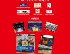 苏州ROBO-ONE机器人教育加盟