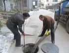呈贡大学城片区清掏隔油池 专业抽粪水 高压清洗