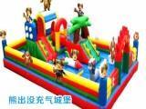 厂家供应充气城堡 充气滑梯 室外大型儿童蹦蹦床