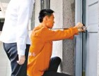 长沙开福区急开锁,换锁芯,上门安装指纹锁