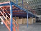 中山民众货架厂轻重型货架仓库阁楼专家,十年的后续