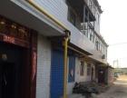 下兰村委会西面,框架结构 有三相电150平米