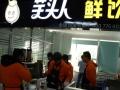 中式快餐培训 轩于鲜中式快餐加盟创业者的财富之路