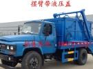 东风天锦环卫系列专用车厂家直销1年100万公里12万