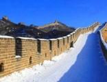 北京一日游 北京多日游 北京包车游 天天发团