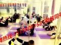 衢州哪里有古典舞培训学校