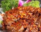 錫紙燒烤-烤魚-燒烤系列