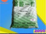 磷酸一铵磷酸二氢铵广州现货优势