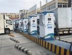 新能源汽车充电站(桩)招商(全国)