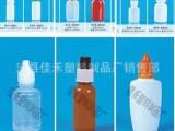 厂家直销试剂塑料瓶 眼药水瓶
