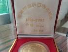 毛泽东诞辰百年纪念币