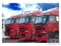 余姚到台州市大件运输官方网站