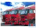 宁海到玉树藏族自治州物流公司 速度最快