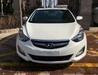 二手准新车 北京现代朗动 2016款 1.6L 自动智能型