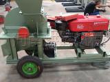 临汾小型木屑机-小型锯末烘干机批发供应