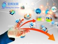 规划建站,海淀二里庄做网站公司,就是强