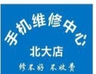 南宁市乐视手机维修中心 专业维修乐视手机