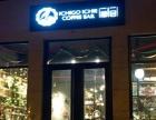 上海一期一会咖啡屋 一期一会加盟电话