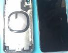 屏幕更换 爆屏维修 手机维修