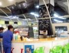 (1419)大学食堂内奶茶店汉堡小吃店转让