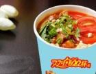 特色小吃加盟-小吃加盟店10大品牌-面食加盟榜