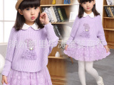 一件代发童装女童蝙蝠衫毛衣连衣裙套装秋装2015儿童两件套春秋款