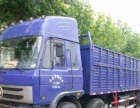 茂名专业调度全国各地回往车信息部一及整车零担货物运