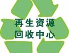 双赢物资回收,回收塑料,报废回收旧设备,旧金属