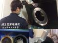 专业清洗家电、空调、油烟机、热水器、大型油烟机等