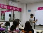 顺德伦教韩语培训班,零基础学起,看懂无字幕韩剧!