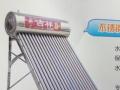 安装维修太阳能