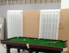 出售台球桌,二手台球桌,台球杆,台球用品,台球器材