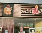 大港新区 蝴蝶广场3号楼,曼高鸡排 商业街卖场 20平米