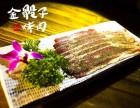黑龙江哈尔滨特色炭火烤肉金骰子餐饮火爆招商加盟中