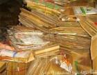 高价上门回收废纸 废纸板 书纸 报纸 图书 广告纸