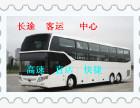 客车)从贵阳到仙游?#36125;?#27773;车(发车时刻表)几小时到?+多少钱?