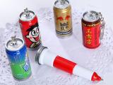 创意文具 可爱瓶子笔 王老吉可乐易拉罐饮料笔 伸缩圆珠笔