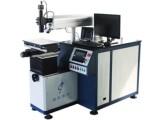 激光点焊机技术精湛质量优,就来诚奕激光