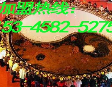 德庄火锅加盟费用多少?加盟怎么样?这是有你所想要的