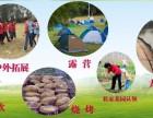 无锡江阴市自家鱼塘养殖的大龙虾(至少7钱以上)垂钓和销售