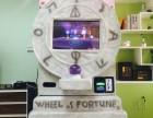 命运之轮游戏机真理之口掌纹算命占卜机自动双重投币机器