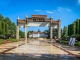 四川成都公墓 温江大朗陵园墓地地址 大朗陵园墓地电话