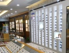 专业眼镜店装修就选帝王装饰 欢迎咨询